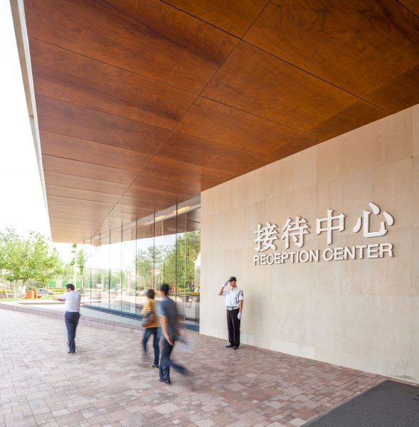 concenta-austria-changchunjingyuevankecity-china-2011-parklex-facade-copper-03-3